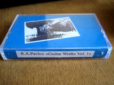 "R.A.PAVLOV ""Guitar Works Vol. 1"""